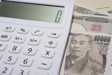 着手金0円から 明確な報酬体系